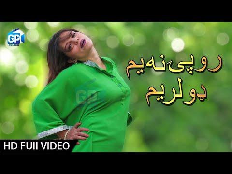 Pashto New Songs 2017 | Har Sok Me Lewani Di - Nazia Iqbal New Songs 2017 | Nadia & Alamzaib Mujahid