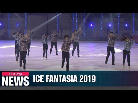 Ice Fantasia 2019