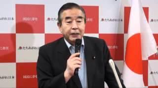5月23日・たちあがれ日本 定例記者会見