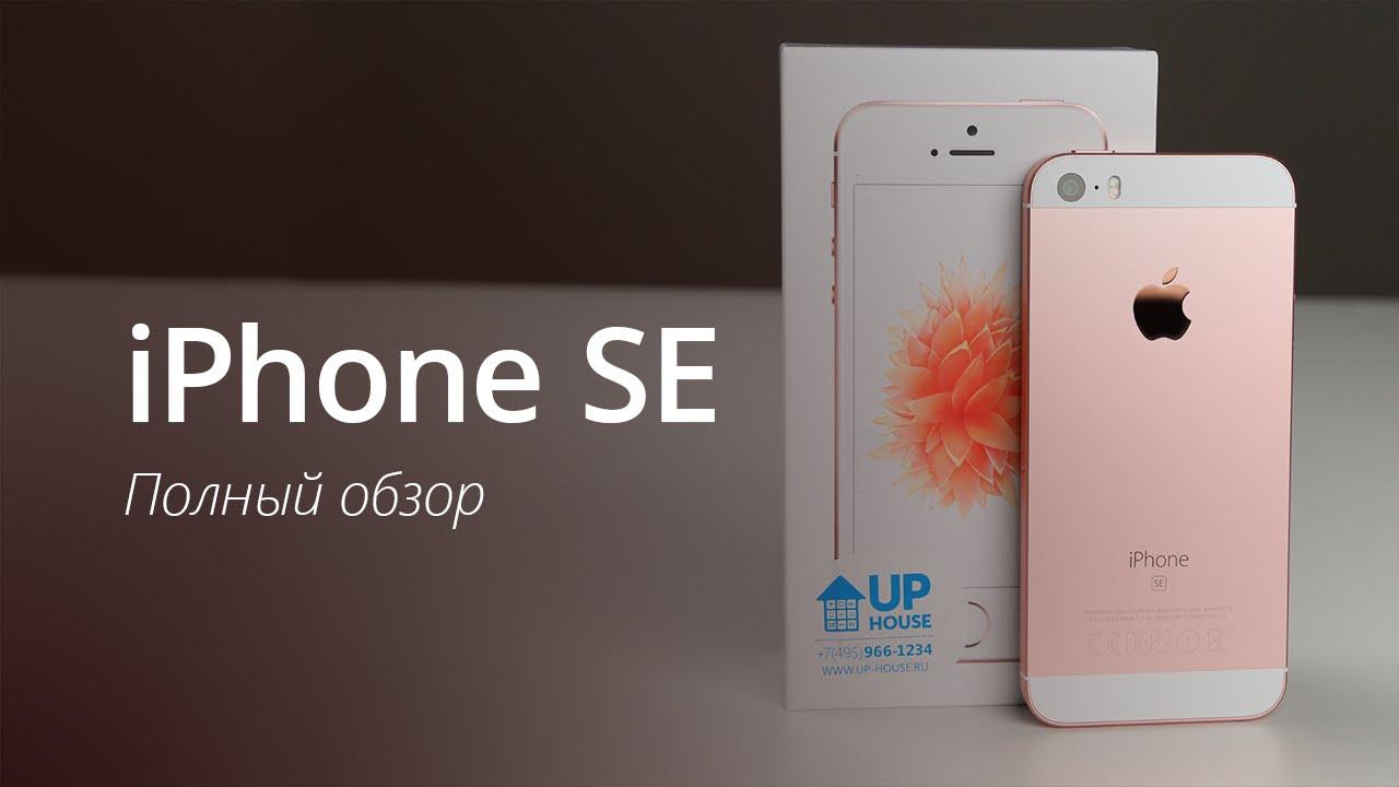 Возможность купить телефон apple iphone в кредит или в рассрочку, с доставкой по всей. Apple iphone 8 plus 256gb (серый космос). От 6 199 руб.