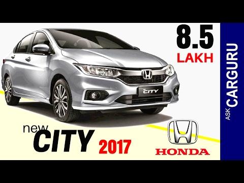 honda-city,-carguru,-हिन्दी-में,-engine,-interior,-price,-exterior,-average-&-all-details