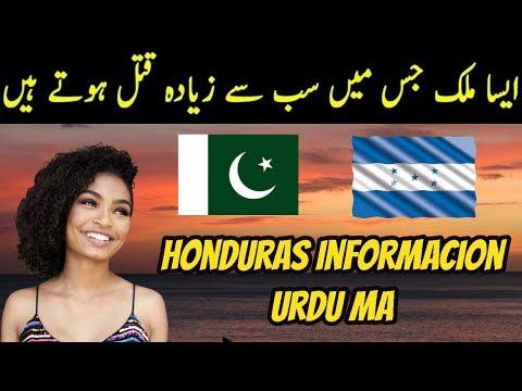 Honduras Informacion Urdu Ma For Pakitsani  --  Honduras Visa.