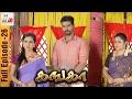 Ganga Tamil Serial | Episode 26 | 1 February 2017 | Ganga Full Episode | Piyali | Home Movie Makers
