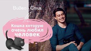 Смотреть видео В пыльной Москве старый дом в два витражных окошка - Мамедов Рамиль онлайн