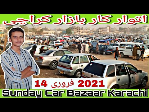 sunday car bazaar in karachi cars in sunday car market update February 14, 2021