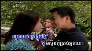 KhmerAngKor Vol 2-12 Stung SomNgath-Sous SongVeaCha.mp4