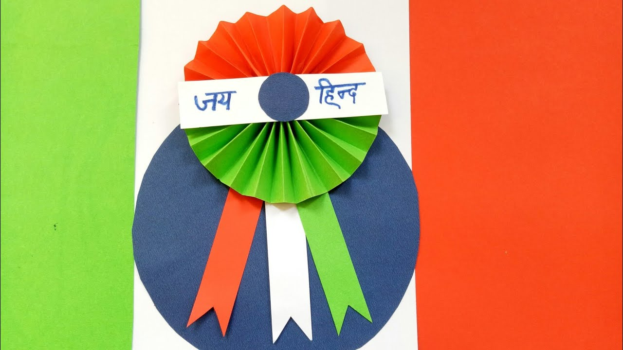 Craft For Flag Of India: Making Indian Tricolor Flag Badge For