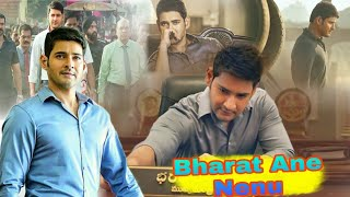 Bharat Ane Nenu Full Movie Hindi Review | by South Action Movies