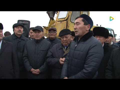 В Степногорске установили