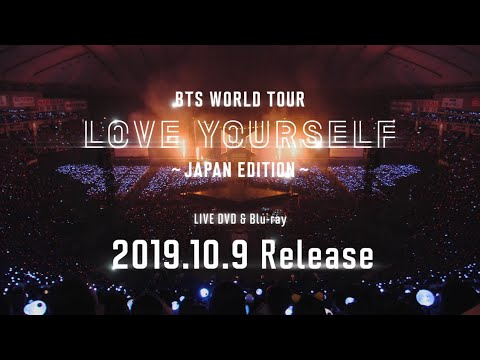 Bts Bts World Tour Love Yourself Japan Edition Official