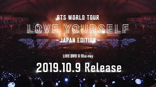 BTS 'BTS WORLD TOUR 'LOVE YOURSELF' ~JAPAN EDITION~' Official Teaser