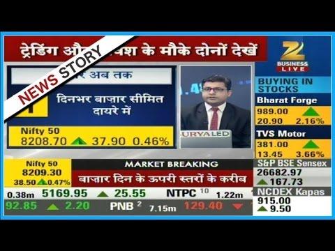 Antim Baazi: Nifty ends above 8220, Sensex up 183 pts; Tata Motors gains 4%