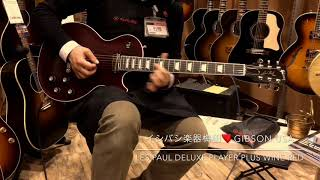 Gibson USA / Les Paul Deluxe Player Plus 2018 Wine Red Vintage【イシバシ楽器梅田店】