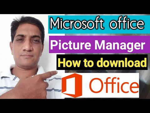 How To Download Microsoft Office Picture Manager . | Picture Manager Ko Kaise Download Karae