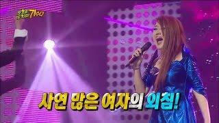 【TVPP】So Chan Whee - Tears, 소찬휘 - 14년 만에 재현되는 전율 고음의 전설