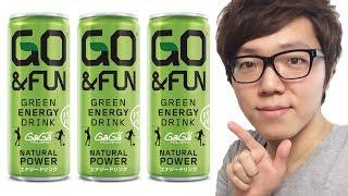 GO&FUNグリーンエナジードリンク飲んでみた!