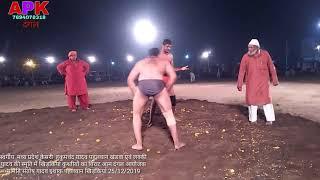 शेरू पहलवान अकोला vs हर्षल पहलवान चालीसगांव