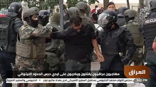 مهاجرون عراقيون يقتلون ويضربون على ايدي حرس الحدود الليتواني