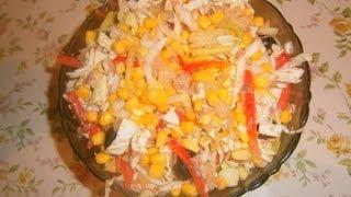 12 блюд на Святой Вечер-салат Тропик