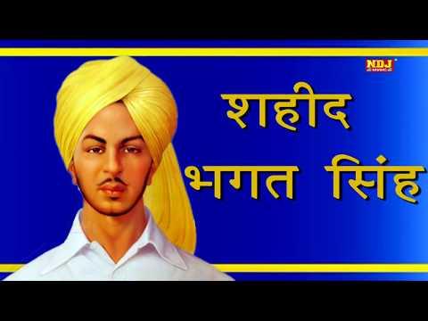 में मरगया तै म्हारे हिन्द के के सुने डेरे हो ज्यांगे । Haryanvi Ragni 2017 | Mukesh Fouji #NDJ Music