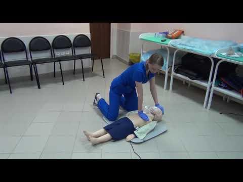 ПСА, Педиатрия, Сценарий №5 Базовая сердечно-легочная реанимация у детей