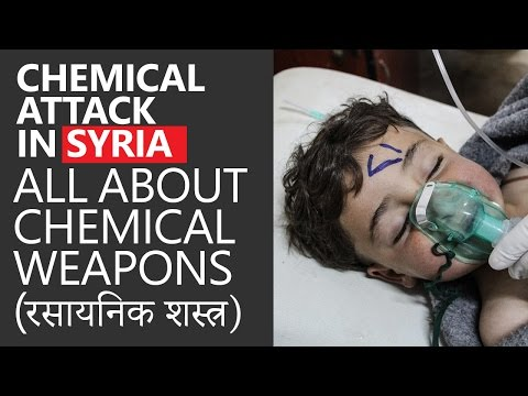 Chemical Attack in Syria: All about Chemical Weapons (रसायनिक शस्त्र) [UPSC/IAS, SSC CGL] (Hindi)