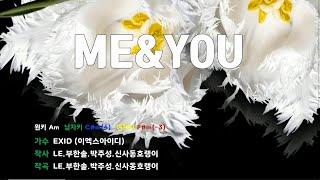 [은성 반주기] ME&YOU - EXID(이엑스아이디)