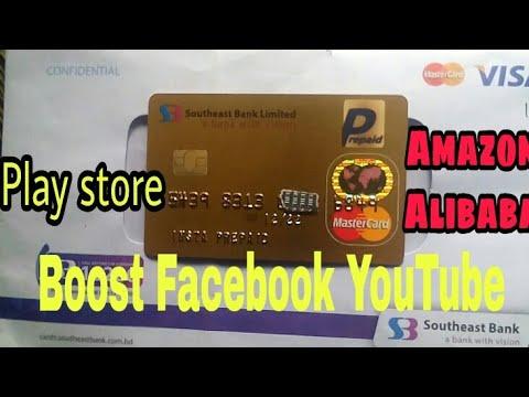 how to get prepaid mastercard bangladesh southeast bank prepaid master card facebook boost bangla - Mastercard Prepaid Card