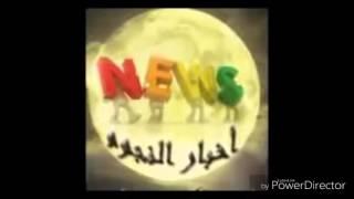 لقاء الفنانة سهيلة بن لشهب و الفنان ايهاب امير في الجزائر......النجومية تحكي