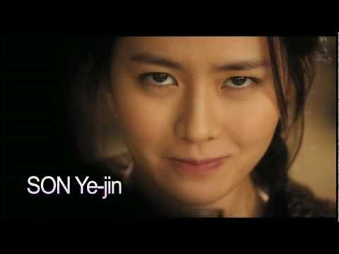 Spellbound (오싹한 연애) - Official Trailer w/ English subtitles [HD]