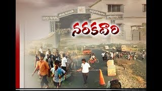 Road of Accidents | 4 Kids Dead While Crossing the Road | Brahmanapalli