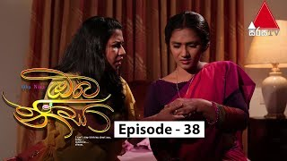 Oba Nisa - Episode 38 | 11th April 2019 Thumbnail