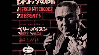 TVシリーズ「ヒチコック劇場」主題曲―Ralph Marterie & his Marlbolomen