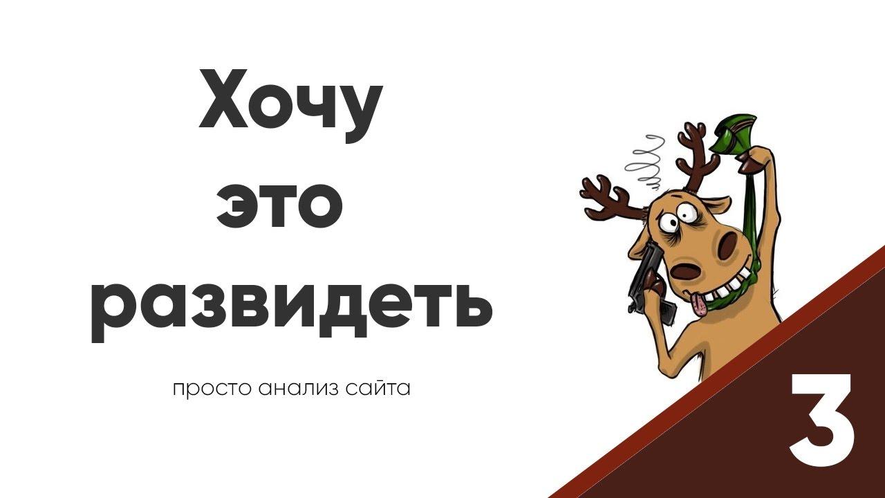 картинка развидеть это кавказский тур животное