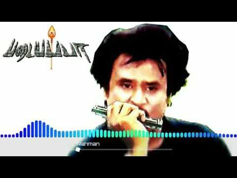 Narasimha movie BGM music