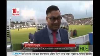 SATV News- Sussex CCC and Mustafizur Rahman 2016