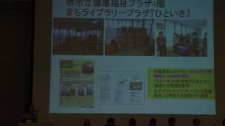 LF2016横浜フォーラム 11/9 10:00~ 図書館の健康医療情報コーナーの先にあるもの
