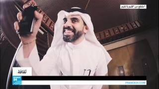 الفن الساخر في السعودية.. شر البلية ما يضحك