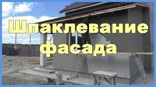 видео Наружные малярные работы зимой