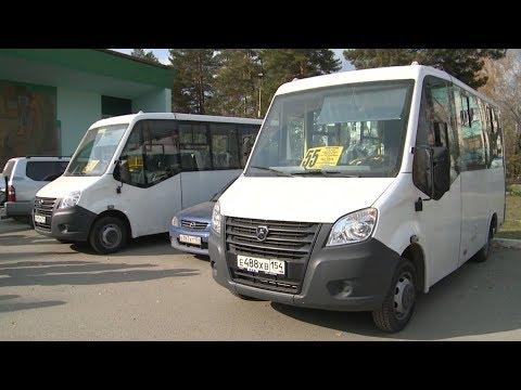 Автобусы маршрута №55 в Бийске ходят по изменённой схеме движения (16.10.17г.,Бийское телевидение)