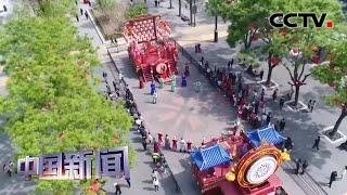 [中国新闻] 新闻观察:老字号创新经营举措 步行街消费回暖 | CCTV中文国际