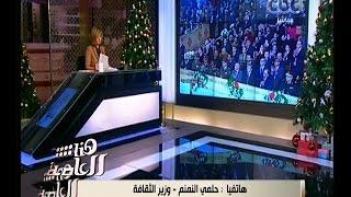 فيديو.. وزير الثقافة: 185 قرشًا نصيب الفرد من النشاط الثقافي سنويا
