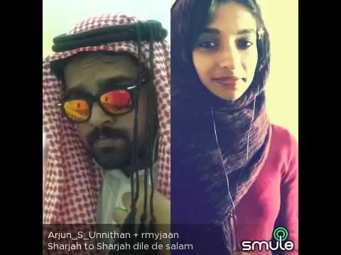 Funny smule song - you will love it