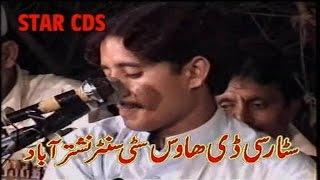 guta mei pa guta ashraf gulzar pashto regional song