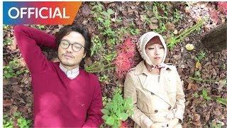 정인 (JungIn) - 가을남자 (Autumn Guy) MV