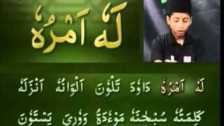 Yassarnal Quran Lesson #46 - Learn to Read & Recite Holy Quran - Islam Ahmadiyyat (Urdu)