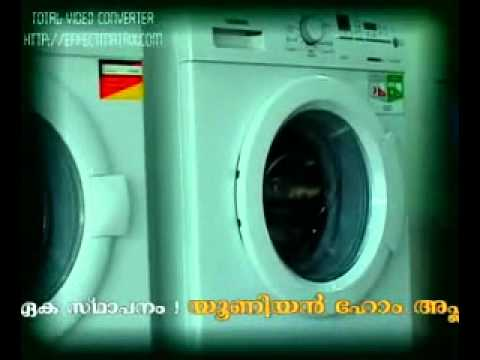 Union Home Appliances,Pathanamthitta