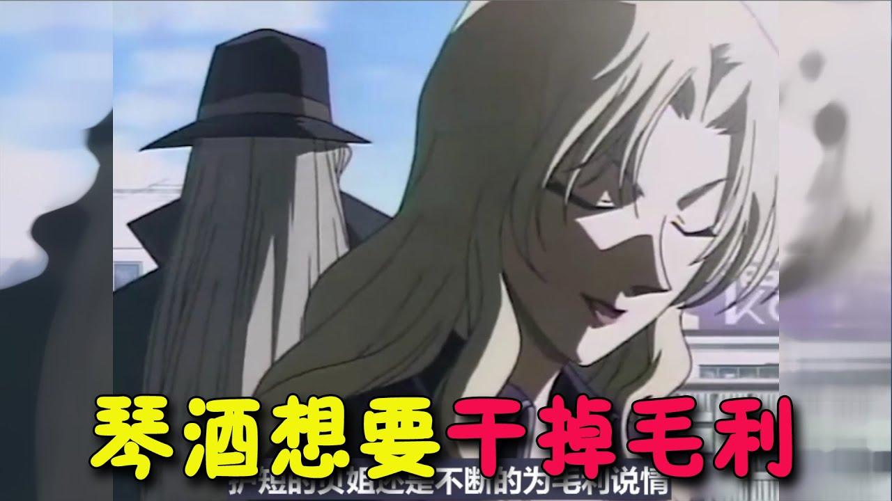 【柯南】琴酒想要干掉柯南和小五郎,贝姐想要护短却遭琴酒威胁,关键时候赤井秀一展现bug操作