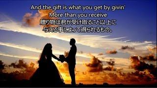 洋楽 和訳 Blue   The Gift