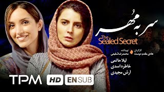 Sealed Secret Full Movie with English Subtitles - فیلم سینمایی سر به مهر